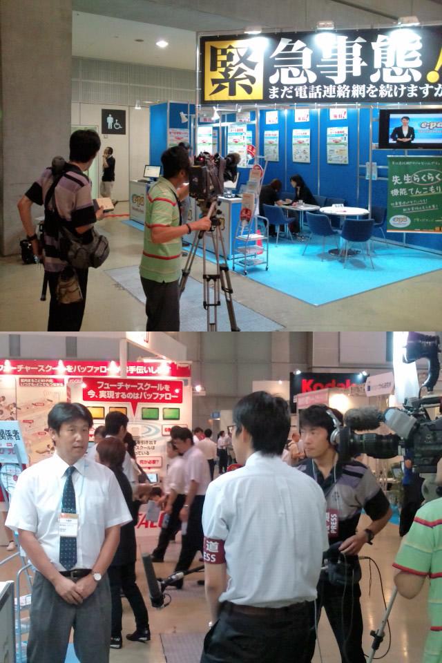 「2011年 教育ITソリューション」にてNHKの取材を受けました。