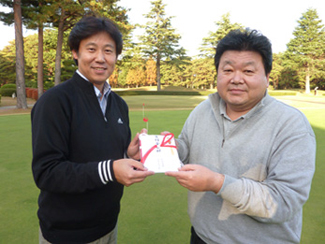 PGA 茨城プロゴルフ会