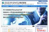クリエイトジャパン株式会社